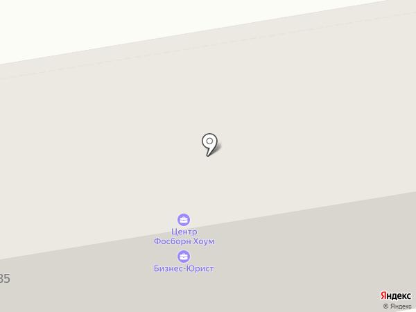 Красотка на карте Абакана