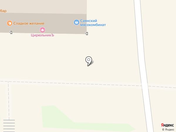Не проходите мимо на карте Абакана