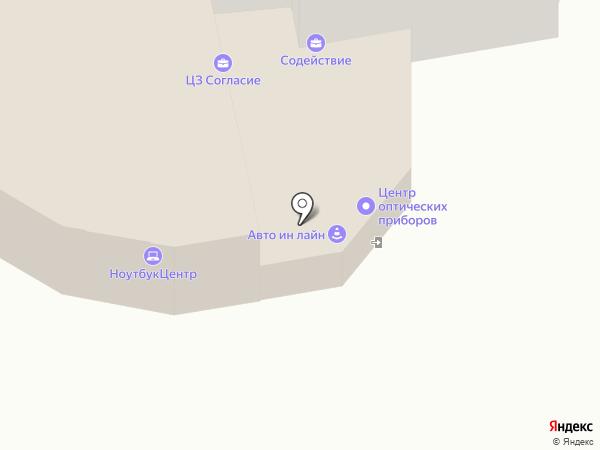 Автоинлайн на карте Абакана
