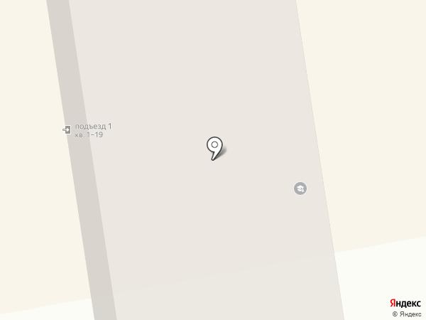 Астрея на карте Абакана