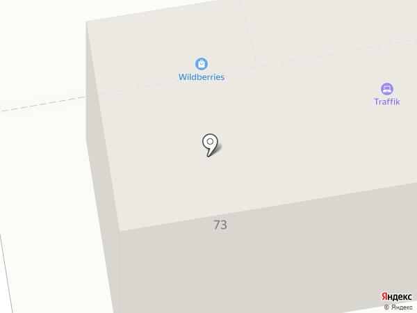 Автодок на карте Абакана