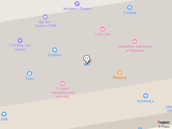 Объединение Строителей Хакасии на карте Абакана