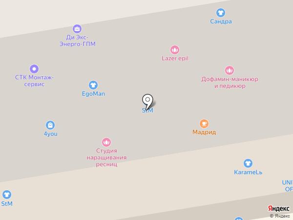 RESERVED на карте Абакана