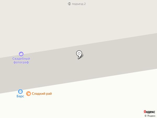 Система-112 на карте Абакана