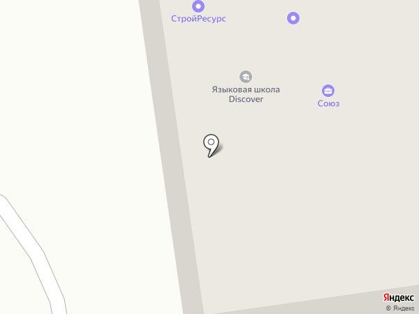 Промсервис, ГК на карте Абакана