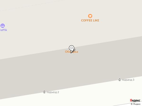 Обжорка на карте Абакана
