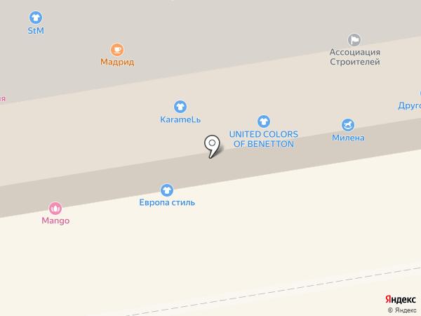 Pelican на карте Абакана