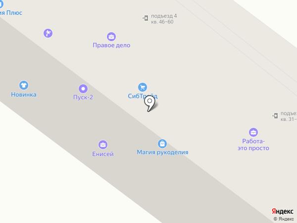 Большое путешествие на карте Абакана