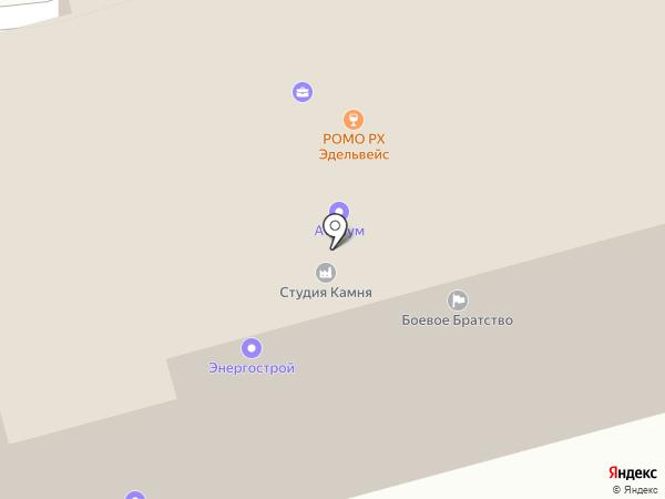 ПРОЕКТСТРОЙ на карте Абакана