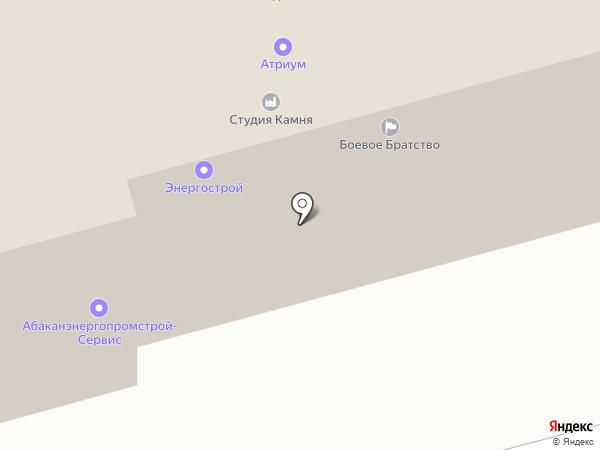 Глория на карте Абакана