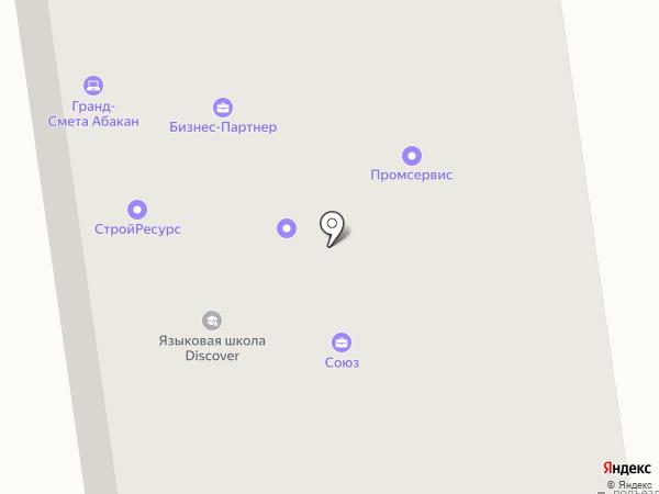 Республиканский фонд жилищного строительства на карте Абакана