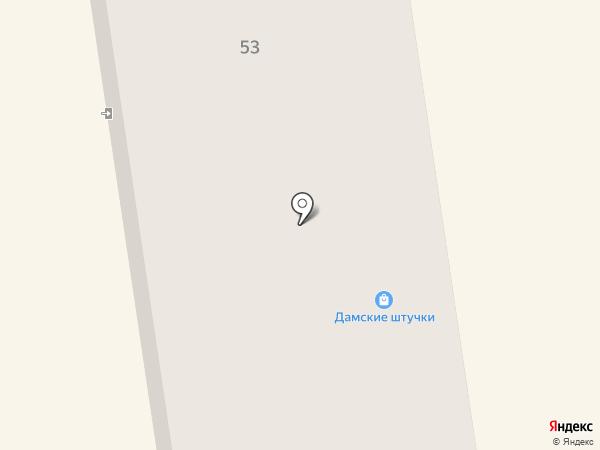 Дамские штучки на карте Абакана