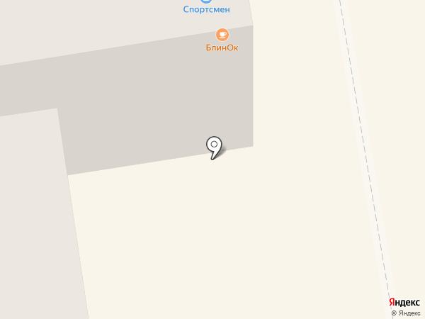 ПАН Турист на карте Абакана