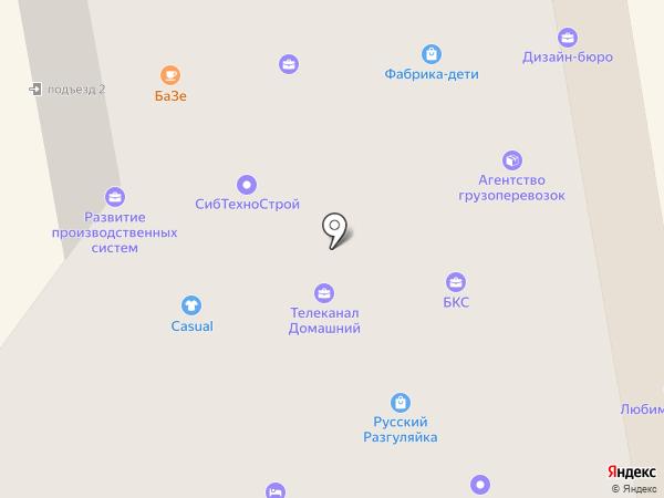 Кружка на карте Абакана
