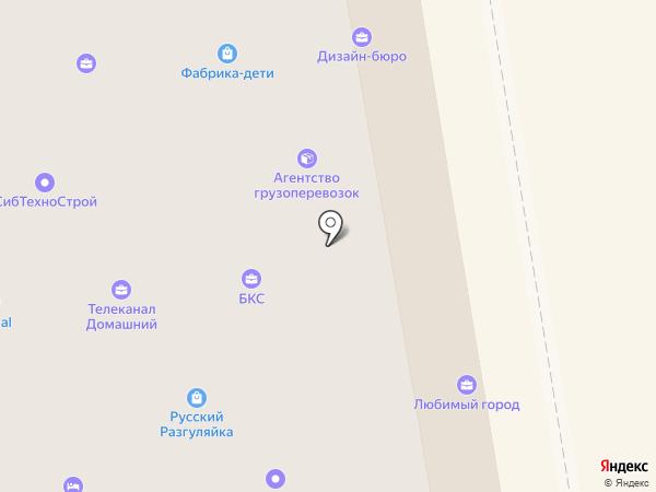 Декорация на карте Абакана