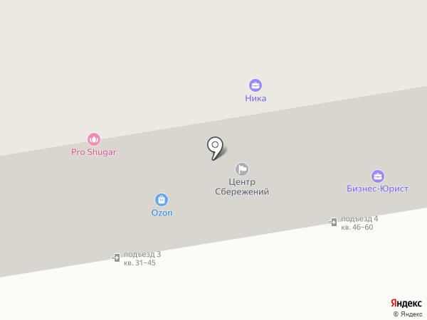 Центр оптических приборов на карте Абакана