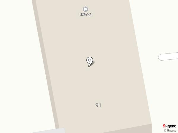 Абаканское парковое хозяйство на карте Абакана