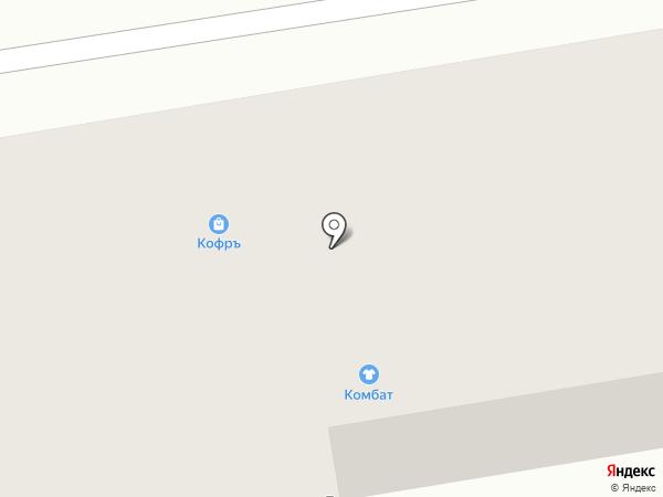 Кофръ на карте Абакана
