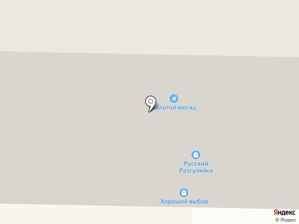 НУГА БЕСТ на карте Абакана