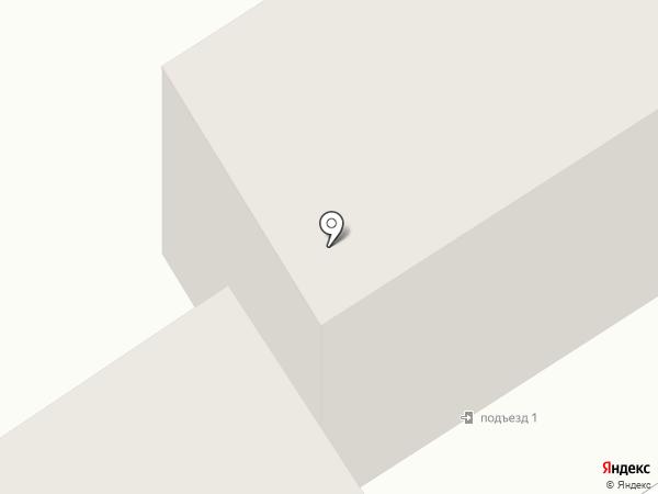 Катрин-ЦЗК на карте Абакана