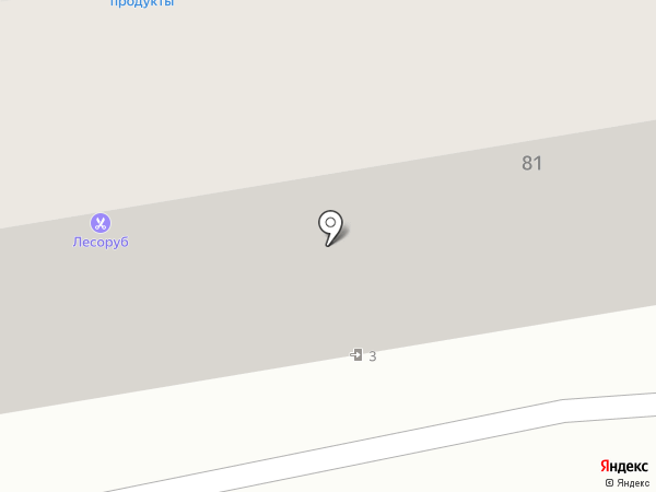 Picanto на карте Абакана