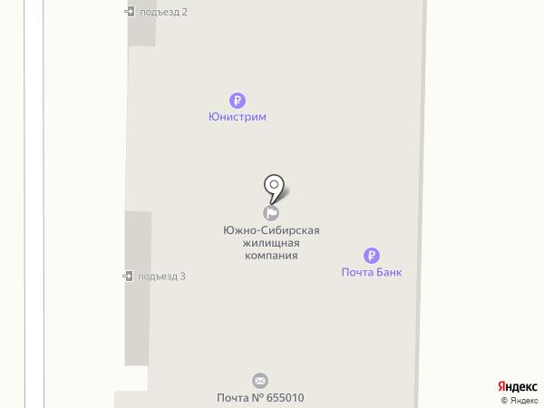 ЖЭУК Жилье-2003 на карте Абакана