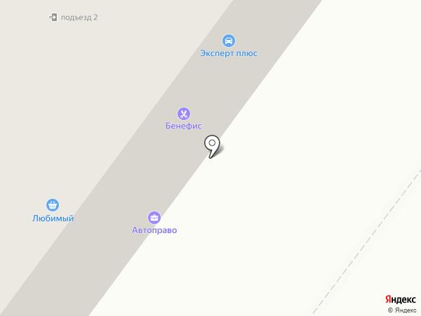 Владлена на карте Абакана