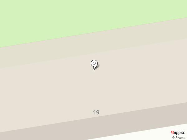 Красноярское железнодорожное агентство на карте Абакана