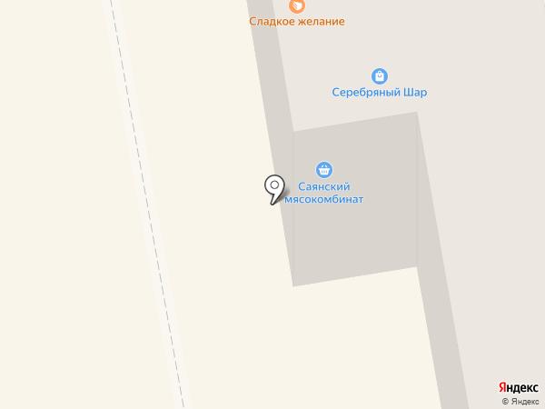 Серебряный шар на карте Абакана