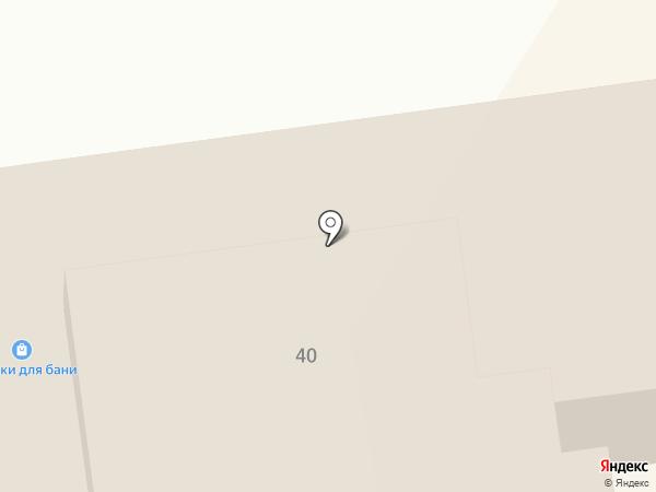 Академия тхэквондо на карте Абакана