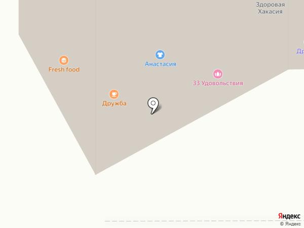 GREENHOUSE на карте Абакана