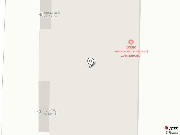 Республиканский клинический кожно-венерологический диспансер на карте Абакана