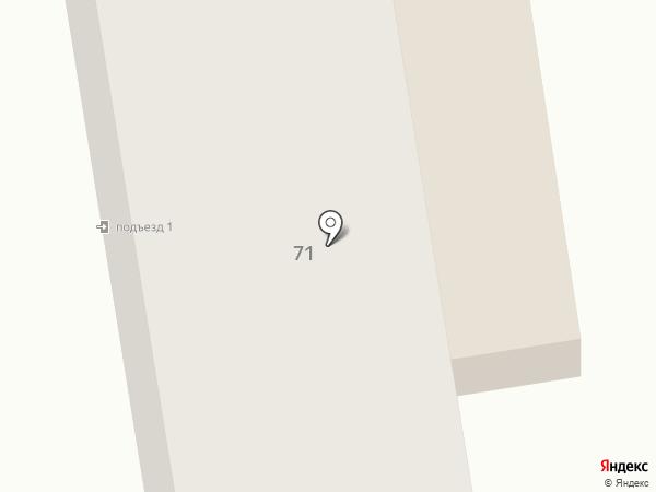 Леди Ди на карте Абакана