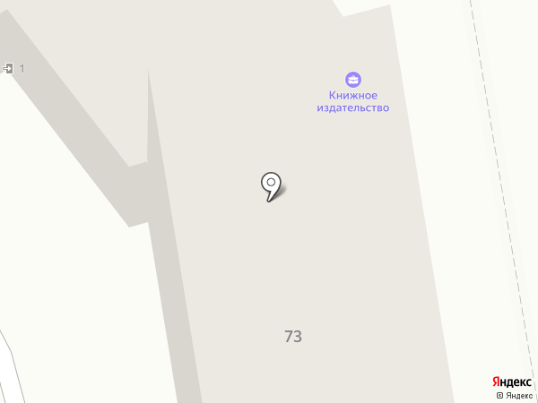 Бантик на карте Абакана