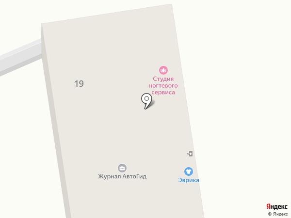 Любава на карте Абакана