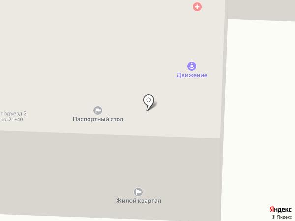 Ригла на карте Абакана