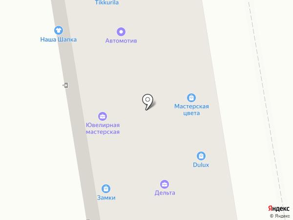 3D games на карте Абакана