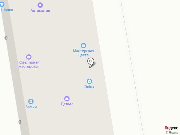 Магазин замков и комплектующих для дверей на карте Абакана