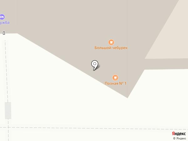 Позная №1 на карте Абакана