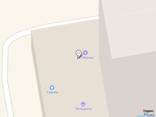 КС-Абакан на карте Абакана