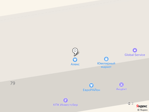 Дон Феромон на карте Абакана
