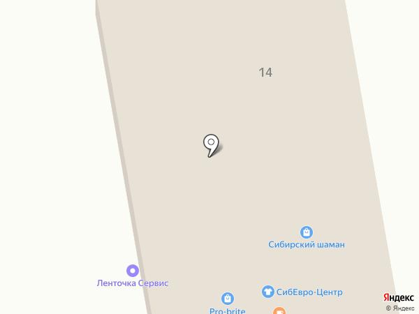 Манхэттен на карте Абакана