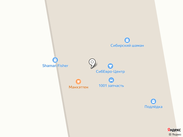 Про-Брайт Абакан на карте Абакана