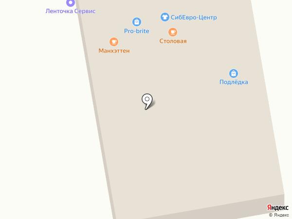 СибЕвро-Центр на карте Абакана