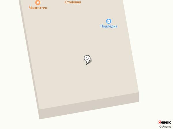 Окошкин дом на карте Абакана