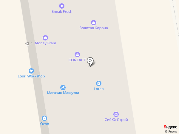 Химчистка-ателье на карте Абакана