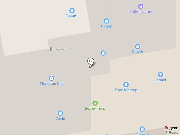 Миган на карте Абакана