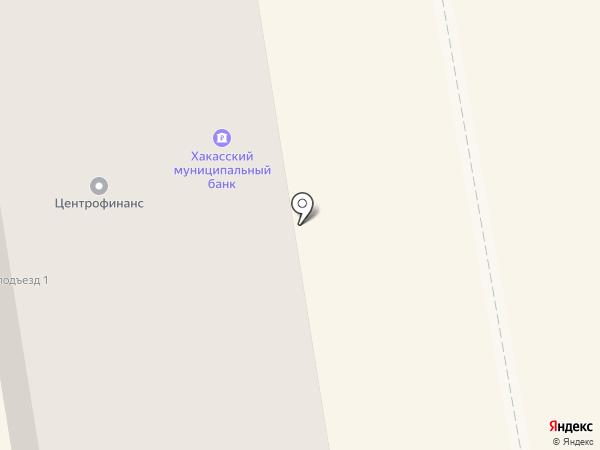 Центрофинанс Групп на карте Абакана