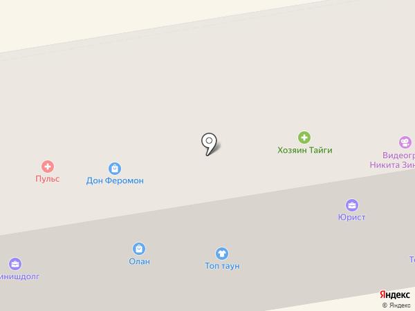 Эммануэль на карте Абакана