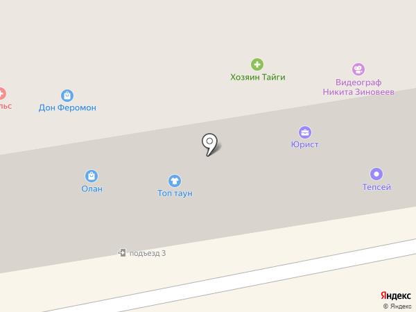 Выездная служба на карте Абакана